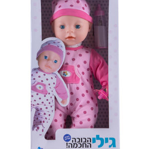 גילי בובת תינוק