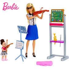 ברבי Fxp18 עם אחות קטנה וכינור