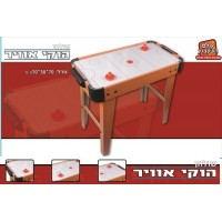 שולחן הוקי אוויר קוד 1004.jpg